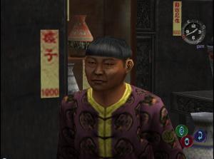 ZhangbaZhen.jpg