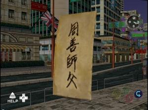 ZhoushanLetter.jpg