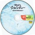 Whatshenmue3.jpg