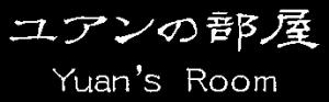 Yuans-Room.png