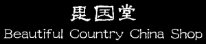 Beautiful-Country-China-Sho.png
