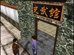 GuangMartialArtsSchool.jpg