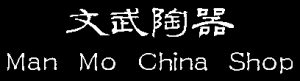 Man-Mo-China-Shop.png