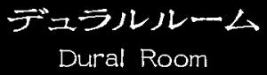 Dural-Room.png