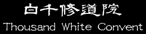 Thousand-White-Convent.png