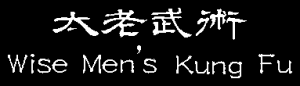 Wise-Men's-Kung-Fu.png