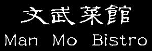 Man-Mo-Bistro.png
