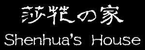 Shenhua's-House.png