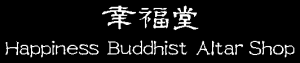 Happiness-Buddhist-Altar-Sh.png