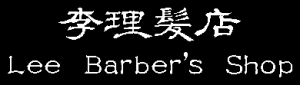 Lee-Barber's-Shop.png
