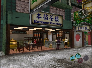 EarnestTeaShop.jpg