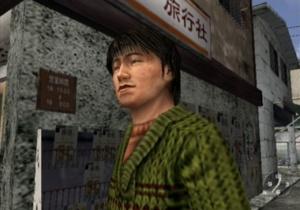 YoheiKondo.jpg