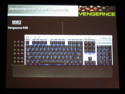 Corsair Vengeance K90 & K60 - Corsair Vengeance Gaming