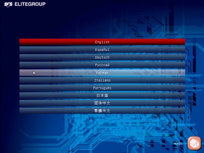 ASRock, ECS, Gigabyte, Intel, Sapphire Z77 Motherboard Roundup
