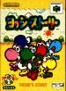NTSC-J (Japan) Front cover