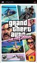 Grand Theft Auto: Vice City Stories (North America Boxshot)