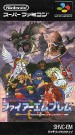 Fire Emblem: Monshou no Nazo (Import) (North America Boxshot)