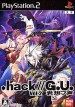 .hack // G.U. Vol. 2: Reminisce (North America Boxshot)