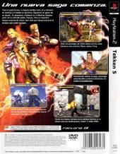Tekken 5 Boxshots Neoseeker