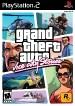 Grand Theft Auto: Vice City Stories (North America Boxshot)