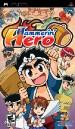 Hammerin' Hero (North America Boxshot)