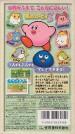 NTSC-J (Japan) Back cover