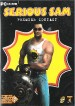Serious Sam (Europe Boxshot)