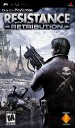 Resistance: Retribution (North America Boxshot)