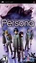 Shin Megami Tensei: Persona (North America Boxshot)