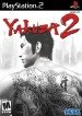 Yakuza 2 (North America Boxshot)