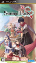 Shining Hearts (Import) (Japan Boxshot)