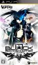 Black Rock Shooter: The Game (Japan Boxshot)