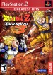 Dragon Ball Z: Budokai 3 (North America Boxshot)