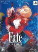 Fate/EXTRA (Japan Boxshot)