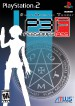Shin Megami Tensei: Persona 3 FES (North America Boxshot)
