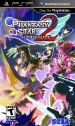Phantasy Star Portable 2 (North America Boxshot)