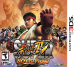 Super Street Fighter IV 3D Edition (North America Boxshot)
