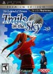 The Legend of Heroes: Trails in the Sky (North America Boxshot)