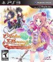 Atelier Meruru: The Apprentice of Arland (North America Boxshot)
