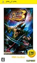 Monster Hunter Portable 3rd (Japan Boxshot)