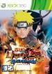 Naruto Shippuden: Ultimate Ninja Storm Generations (North America Boxshot)