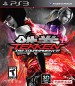 Tekken Tag Tournament 2 (North America Boxshot)