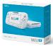 Wii U Hardware (North America Boxshot)