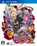 Disgaea 4: A Promise Revisited (Japan Boxshot)