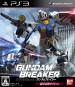 Gundam Breaker (Japan Boxshot)