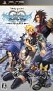 Kingdom Hearts: Birth by Sleep Final Mix (Import) (Japan Boxshot)