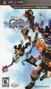 Kingdom Hearts: Birth by Sleep (North America Boxshot)