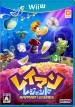 Rayman Legends (Japan Boxshot)