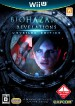 Resident Evil Revelations (Japan Boxshot)
