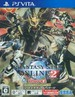 Phantasy Star Online 2 (Japan Boxshot)